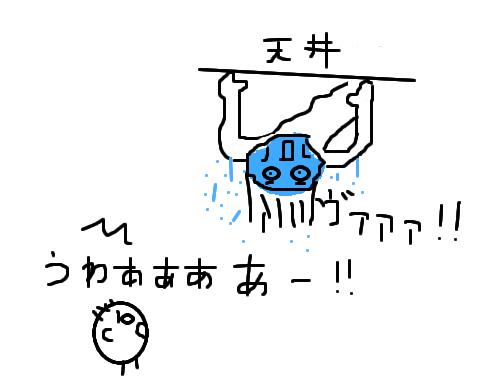 入浴prat2
