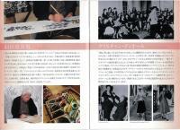 羽田氏&C.Dior