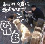 watasinoyo.jpg