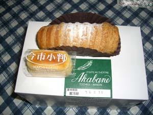 クローネ&チーズケーキ