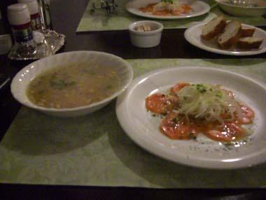 サーモンのカルパッチョ&グリンピースとライスのスープ