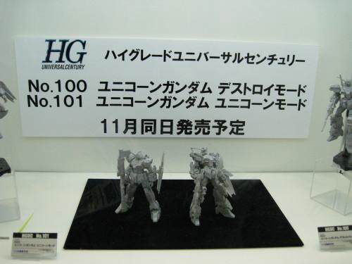 HG UC (2)