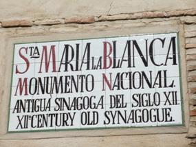 トレドサンタマリア