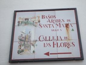 コルトバ花の小道