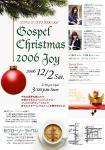 gospelchristmas.jpg