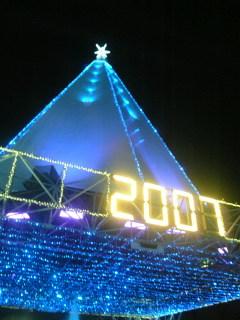 20071231185116