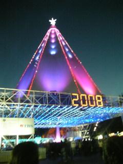 20080101144308