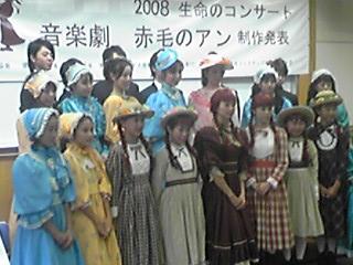 2008製作発表2