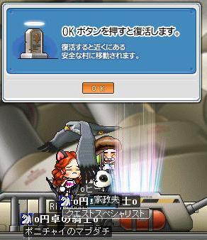 Maple090815_174341.jpg