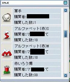 Maple090819_121312.jpg