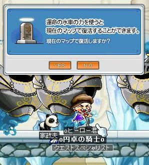 Maple090906_020231.jpg