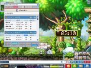 Maple090909_021049.jpg
