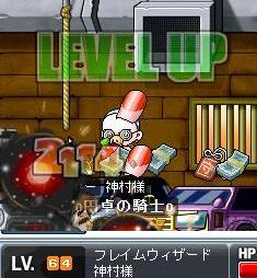 Maple090909_055845.jpg