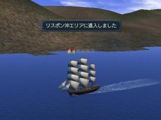 久々の航海