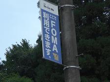CIMG0016-縮小