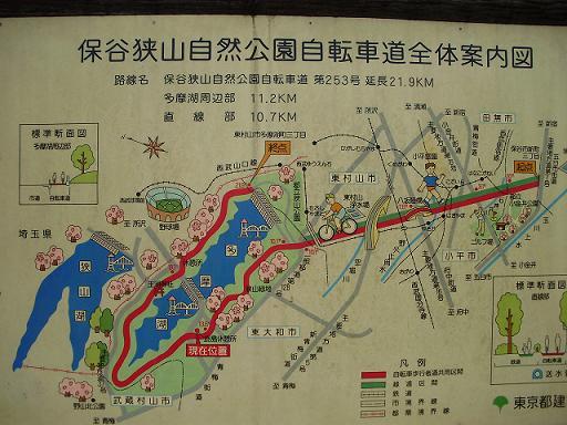 多摩湖地図