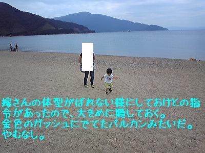 090827_1341551.jpg