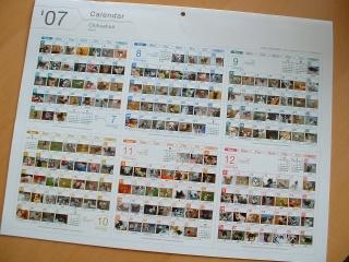 裏は卓上カレンダー