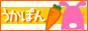 bannerukapon2.jpg