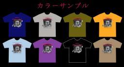夢時間Tシャツカラーサンプル