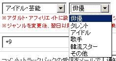 20090811-fc2blog-kanri2.jpg