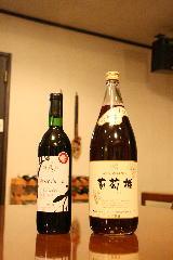 アルプスワイン葡萄棚