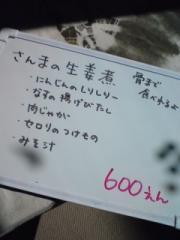 20080911095814