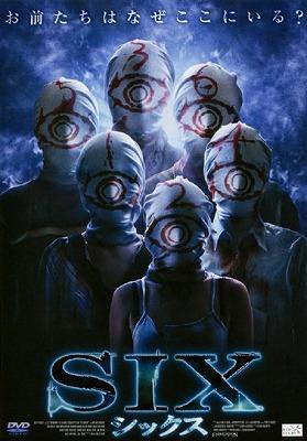 SIX-シックス-