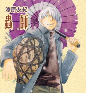 mushishi_13.jpg