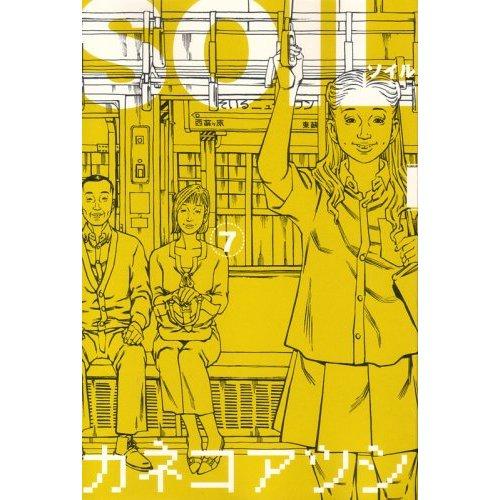 soil07.jpg