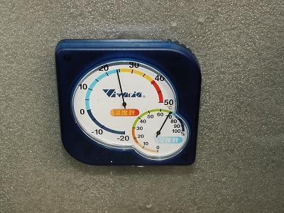 今日の温度と湿度