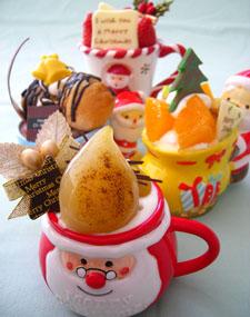 blogクリスマスカップ