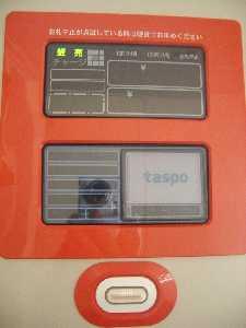 IMGP4580.jpg