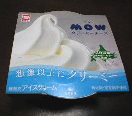 mouクリーミーチーズ味