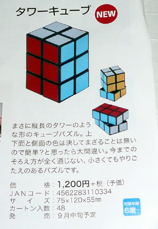 P1050701_.jpg