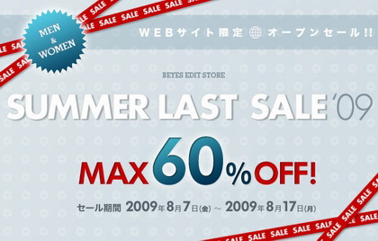 SUMMER LAST SALE '09/BEYES