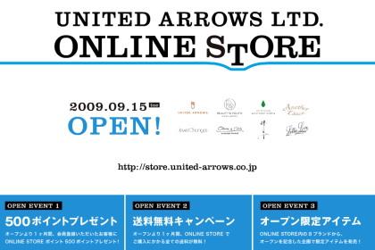 UNITED ARROWS(ユナイテッド・アローズ)によるオンラインストアがオープン。