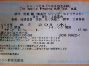 20080630160613