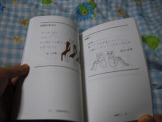 blog_hon2.jpg