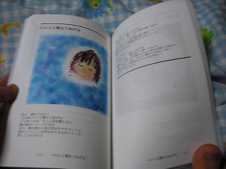 blog_hon3.jpg