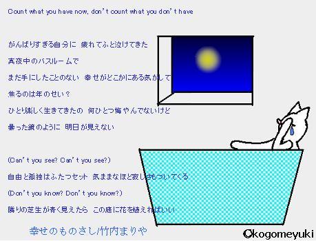 hibikuoto15.jpg