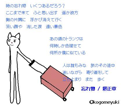 hibikuoto16.jpg