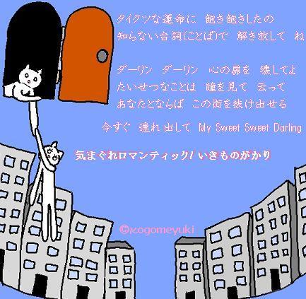 hibikuoto22.jpg