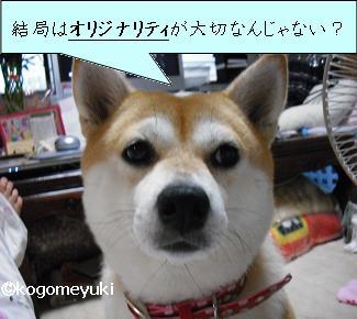 kiriban_3000_riku3.jpg