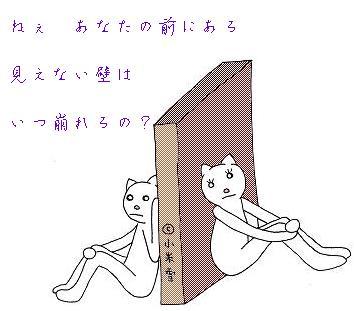 kotoba121.jpg