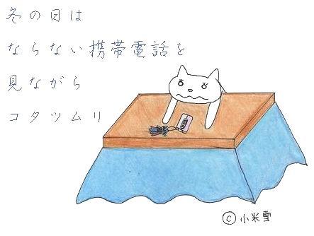 kotoba18.jpg
