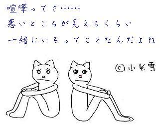 kotoba73.jpg