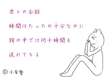 kotoba90.jpg