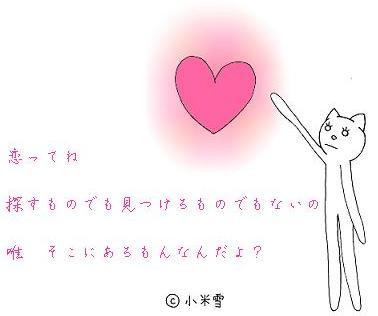 kotoba91.jpg