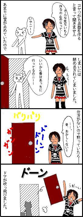 manga_IF_13.jpg